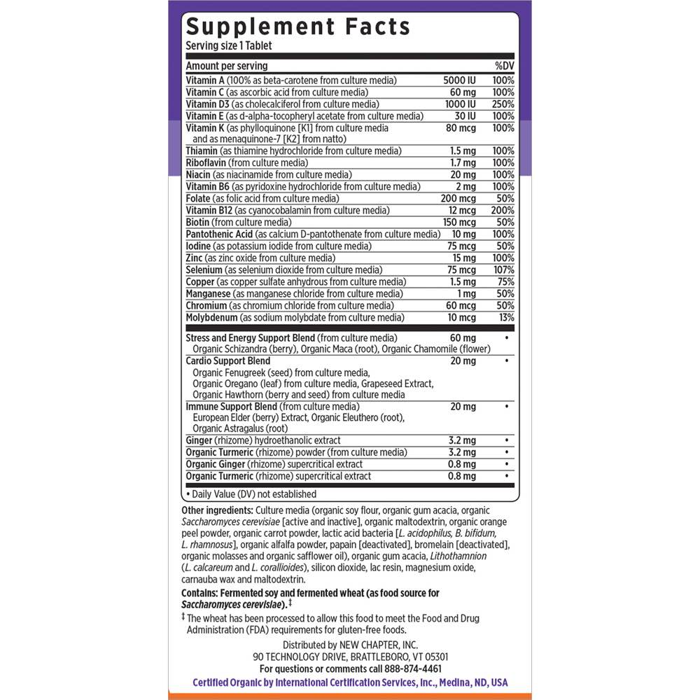 Supplement Facts for http://megafood-vitamins.com/images/Every Man One Daily