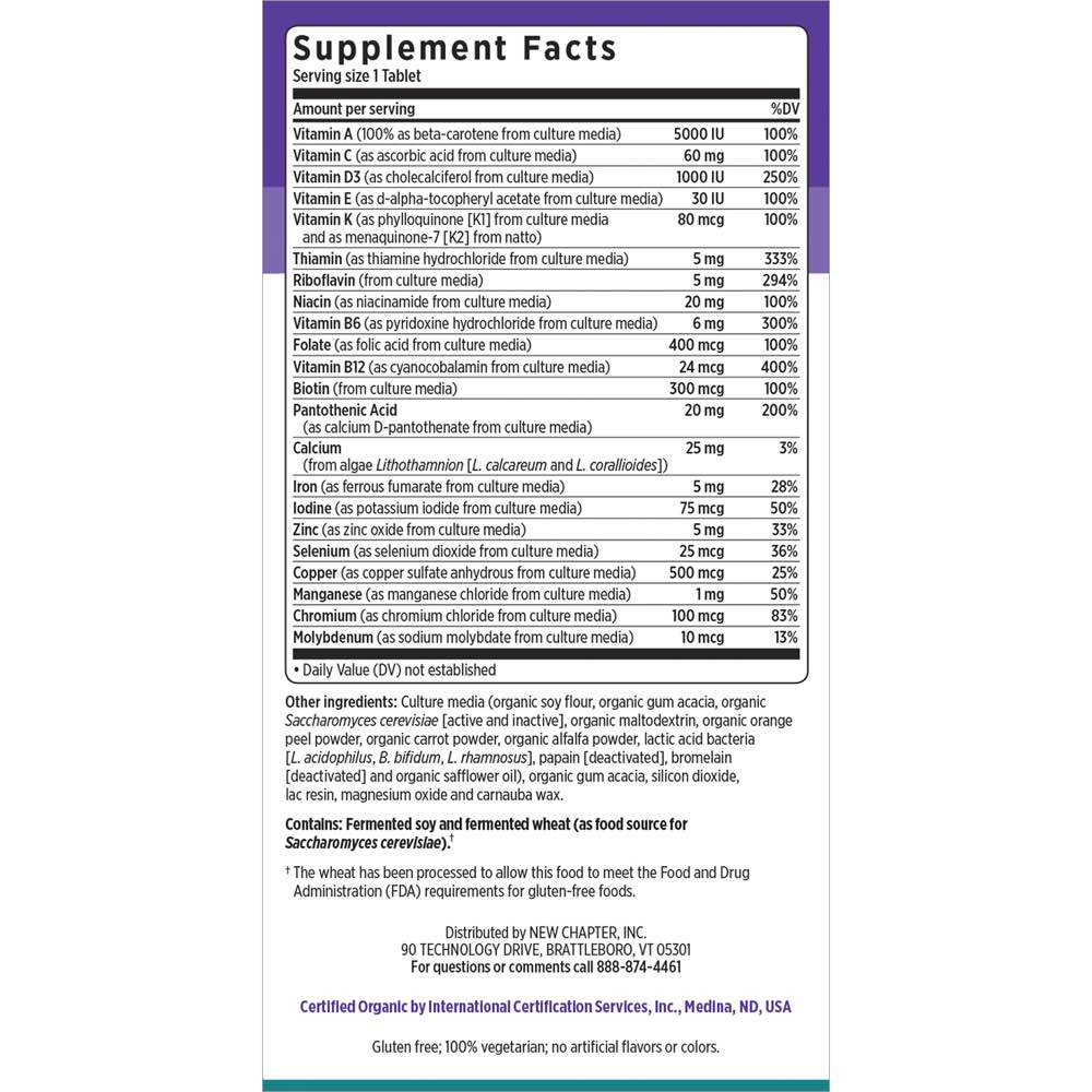 Supplement Facts for http://megafood-vitamins.com/images/Only One