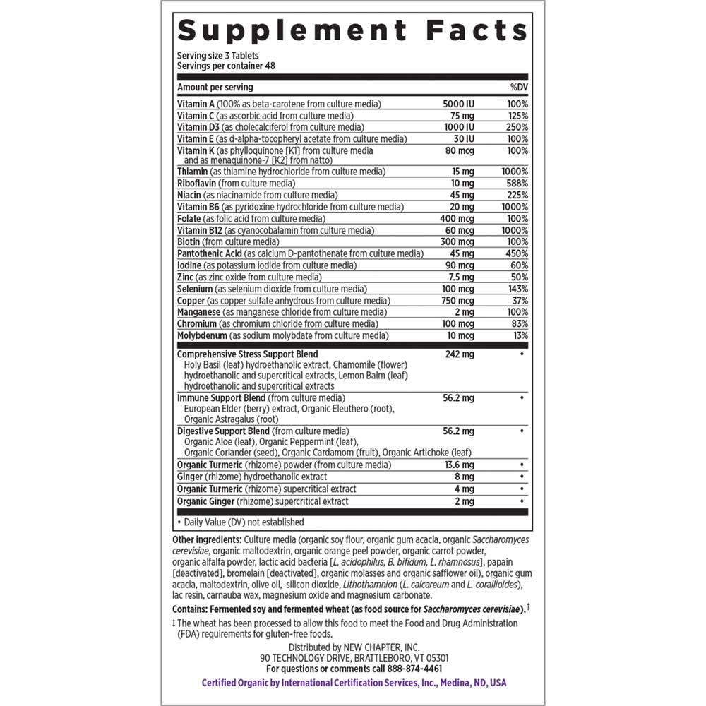 Supplement Facts for http://megafood-vitamins.com/images/Perfect Calm