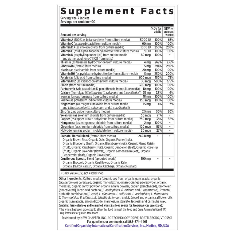 Supplement Facts for http://megafood-vitamins.com/images/Perfect Prenatal