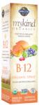 MyKind Organics B12 Product Page