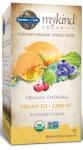 MyKind Organics Vegan D3 Chewable  Product Page